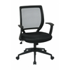 "Office Star Screen Back Black Fabric Task Chair with ""T"" Arms"
