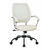 Office Star Designer Screen Back Managers Chair (White)