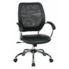 Office Star Designer Screen Back Managers Chair (Black)
