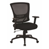 Mesh Back & Seat Locking Tilt Task Chair