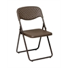 Office Star Folding Chair with Mocha Plastic Seat and Back and Mocha Frame. (4 Pack)