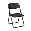 Office Star Folding Chair with Black Plastic Seat and Back and Black Frame. (4 Pack)