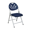 Office Star Folding Chair with Blue Plastic Fan Back and  Fabric Seat with Silver  Frame (4-Pack)