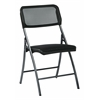 Office Star Folding Chair with Screen Seat and Back (2-Pack) Black mesh with titanium finished frame