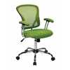 Juliana Task Chair