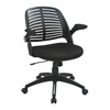 Office Star Tyler Office Chair With Black Frame And Black Fabric