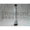 SAVIN 2515 SD YLD BLACK TONER