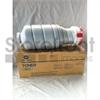 KONICA BIZ PRO 950 1-TN911 SD BLACK TONER