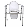 Folding Steel Commode, 1/CS