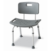Aluminum Bath Benches with Back, 1/CS