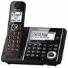 Panasonic Consumer Expandable Digital Cordls Ans Sys, 1 HS
