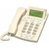 Big Button Single Line Telephone w/ DSL
