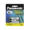 Panasonic Consumer Battery for KX-TG2300 Series