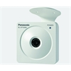 Panasonic Warranty HD 1280 x 720 H.264 Wireless Net Cam