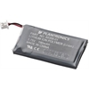 65358-01 Battery for CS50/55