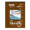 "Seth Cole 5.5"" x 8.5"" Premium Sketch Big Book"