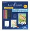 Getting Started Watercolor Pencil Art Set