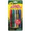 Crayola Washable Glitter Glue Bold 5-Color Set