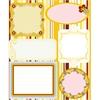 Blue Hills Studio ColorStories Embossed Cardstock Stickers Yellow