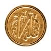 Initial Ceramic Mini Seal N