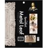 Mona Lisa Metal Leaf Silver Sheets