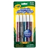 Crayola Washable Glitter Glue Intense 5-Color Set