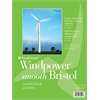 "Strathmore Windpower Tape Bound Bristol Pad 9"" x 12"""