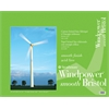 Strathmore Windpower 19 x 24 Smooth Tape Bound Bristol Pad