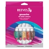 Reeves 10ml Gouache Watercolor Paint 18-Color Set