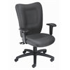 Boss Grey Task Chair With 3 Paddle Mechanism