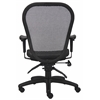Boss Multi Function Mesh Chair