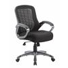 Boss Ribbed High Back Mesh Chair