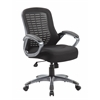 Boss Ribbed High Back Mesh Chair