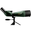 Blaze 70 PLUS Spotting Scope
