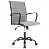 LumiSource Master Contemporary Fabric Office Chair in Light Grey, Black / Light Grey Fabric