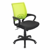 LumiSource Officer Height Adjustable Office Chair with Swivel, Lime Green