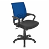 Officer Height Adjustable Office Chair with Swivel, Blue