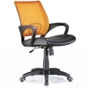 LumiSource Officer Height Adjustable Office Chair with Swivel, Tangerine