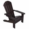 Adirondack Chair Espresso