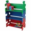 Puzzle Book Shelf - Primary
