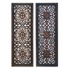 "Elegant Wall Sculpture - Wood Wall Panel 2 Assorted 36""H, 12""W"