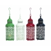Benzara Metal Candle Holder With Four Assorted Colors