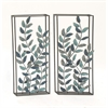 Elegant Metal Wall Decor Assorted 2, Shades of blue