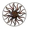 Metal Sun Wall Decor Feel The Warmth Of Sun