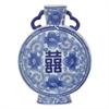 "Benzara 12.75"" White and Blue Ceramic Vase, White and Blue"