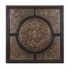 Striking Salma Mercury Glass Wall Decor, Dark brown