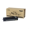 Xerox 115R00055 Fuser, High-Yield