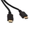 P568-006 6ft HDMI Gold Digital Video Cable HDMI M/M, 6'