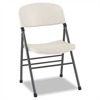Cosco Endura Series Resin Molded Folding Chair, Pewter Frame/White Speckle, 4/Carton