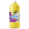 Crayola Artista II Washable Tempera Paint, Yellow, 32 oz